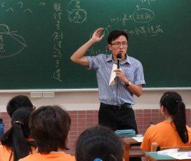 從壞學生到為人師表 高中英文老師帶學生「玩」出國際化