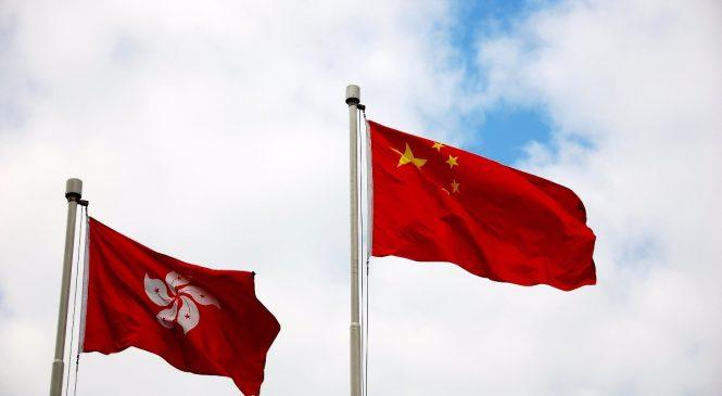 時事學多益》香港主權「移交」20週年 英文怎麼說?