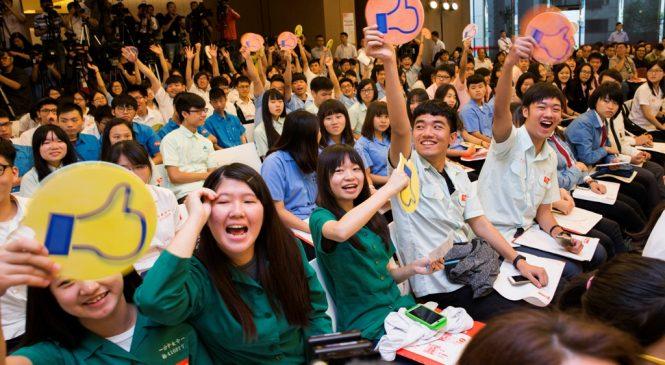 高中生有話要說!與總統面對面談前瞻、教改、性平