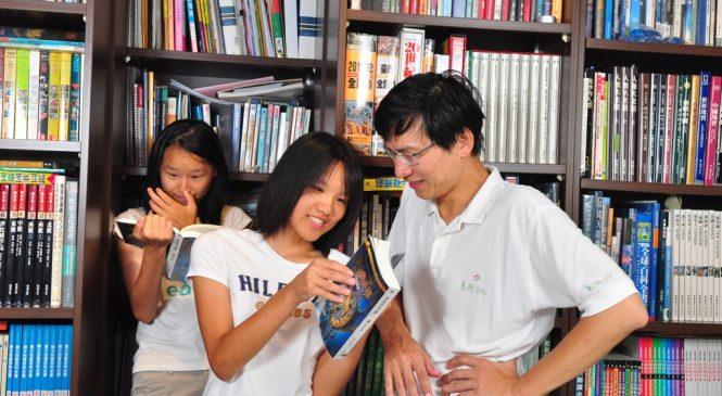 親子作家李偉文:閱讀可以增加孩子的國際觀