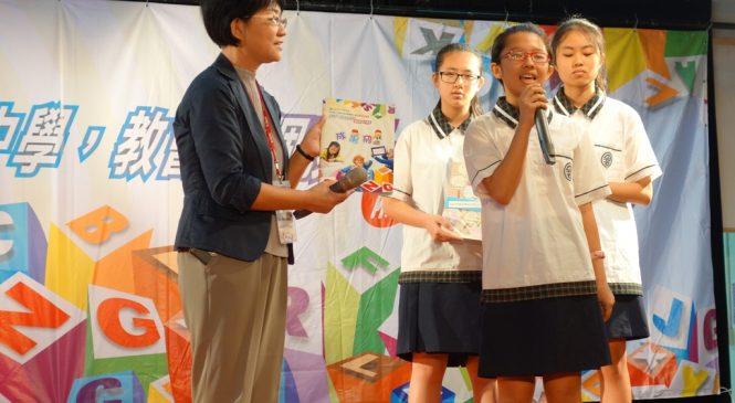 中芸國中英語實驗班 以遊戲「玩」英語 成績還比他校高