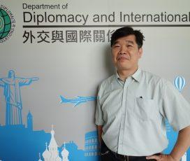 淡大外交系全英語國際策略課 培養頂尖外交人才