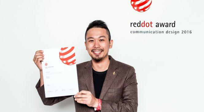 連4年獲紅點設計獎 七年級設計型男在國際發光