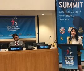 她以16歲之姿 登上國際人權會議