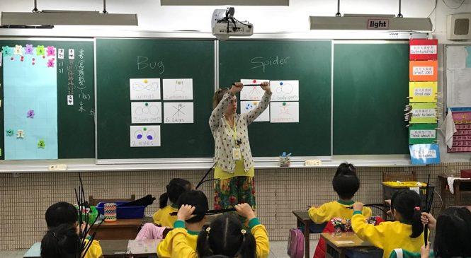 公立小學跨科教雙語 小孩不怕說英文