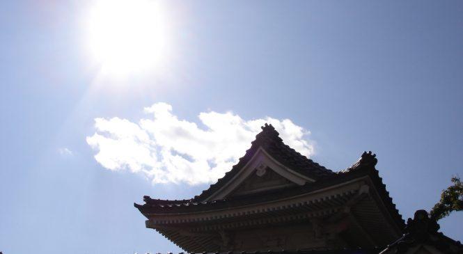 學英文/形容天氣非常熱 不要再用very hot!