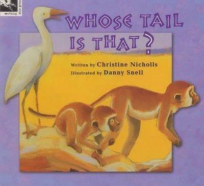 猜猜看,那是什麼動物的尾巴呢?