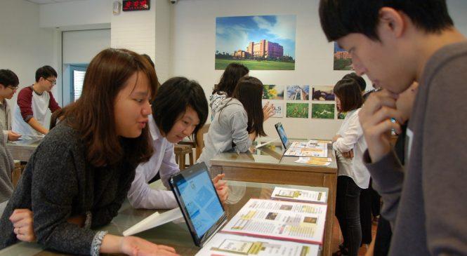 教學分屬性 學生海外求職就業非難事