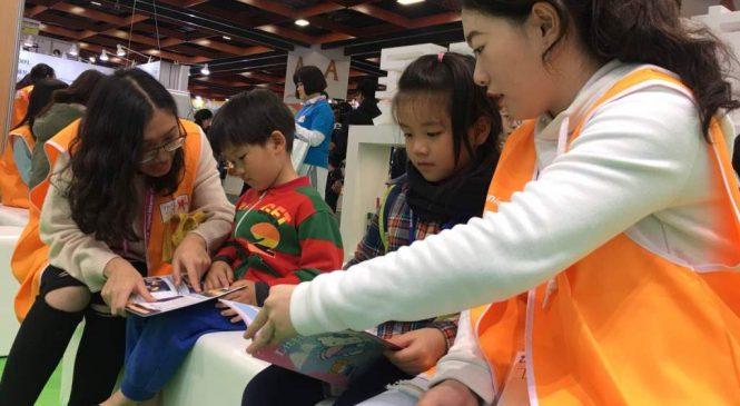 藍思書展體驗閱讀分級 助家長提升孩子英語力