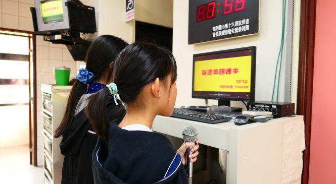 同學互相激勵 助孩子樂學英語