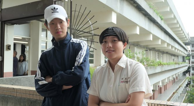 雙聯學制拓寬國際視野 高中生同時獲台灣美國學歷