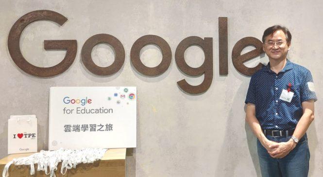 Google Classroom助英文老師翻轉課堂 鄭博仁將學習主動權還給學生