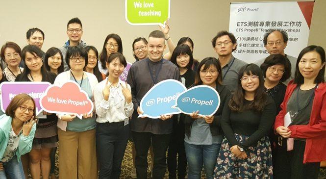提升學術英語力 TOEFL ITP助學生前進海外