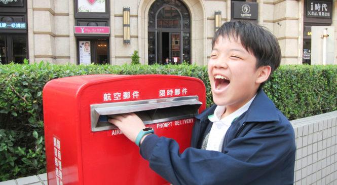 新北市推教室連結網路社群 小學生用視訊、交換明信片交外國朋友