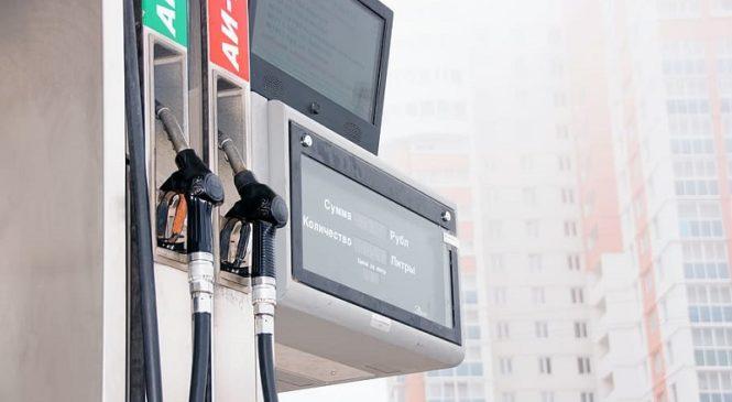 OPEC+達成減產協議!從國際油價「飆漲」、「下跌」學多益英文