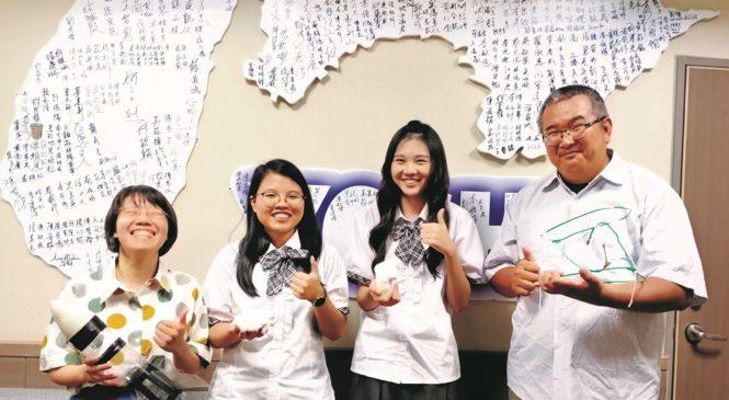 永慶高中多元選修翻轉理化,全國競賽擊敗五連霸學校奪冠