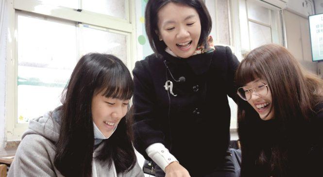 師大附中吳詩綺跨域教學 培養學生英語力