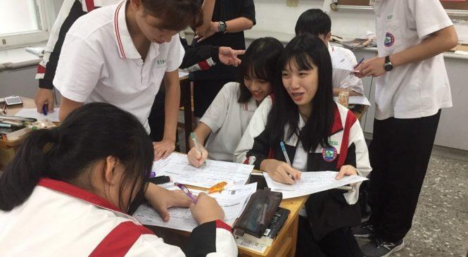將國際情境溝通列必修,三重高中培養學生堅實英語力