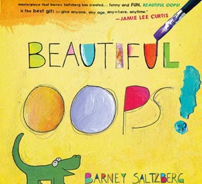 讓失誤變美麗創作,培養孩子正面的態度