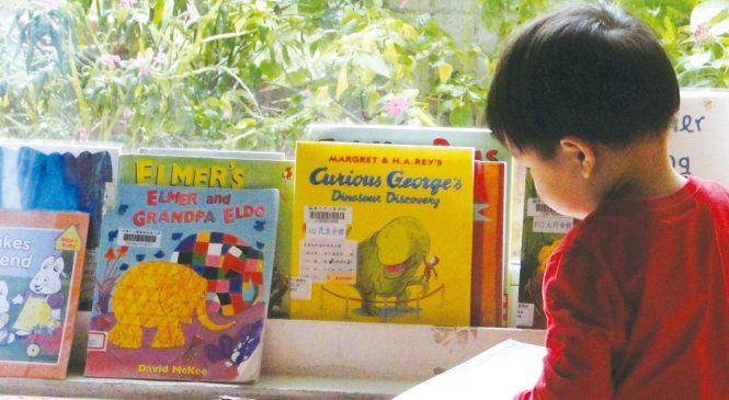 循序養成閱讀習慣 親子共讀不嫌晚