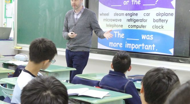 TOEFL Primary 分級 再興小學建立學生自信