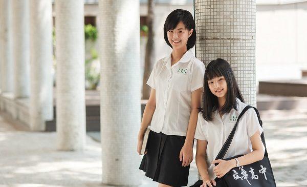 文華高中鄭恩琪、鄭恩琳 雙胞胎都愛英文獲多益金色證書